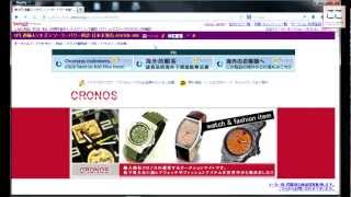 ประมูล yahoo auction japan