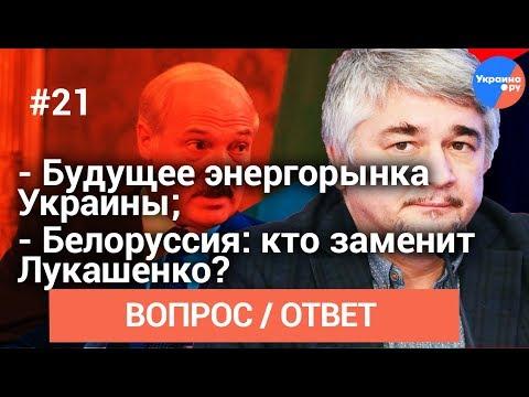 #Ростислав_Ищенко отвечает на