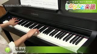使用した楽譜はコチラ http://www.print-gakufu.com/score/detail/15652...