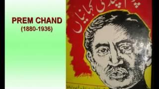 Urdu literature and its impact on Indian culture (modern period)_IC 21 LEC_90