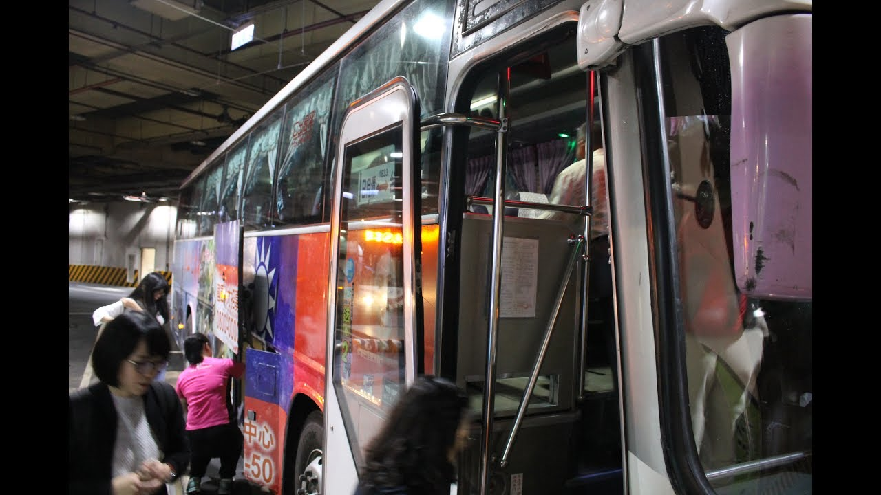 Bus to Sun Moon Lake / 巴士到日月潭