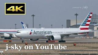 [4K] March 18, 2017 - American Airlines Boeing 777-223/ER at Narita Airport / アメリカン航空 成田国際空港