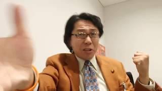 【こいちゃん! #73 市長・議員の給料、上げ過きを止めた!】(字幕:Office*Sono) thumbnail