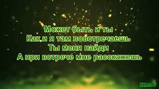 Зелёные глаза - тимур муцураев (текст песни)