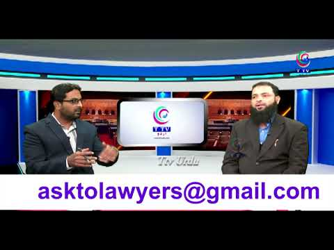 How to divide property among inherent in Muslim Personal Law with JALEEL AHMED