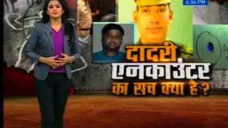 Sun-Inspector Akhtar Khan killed in an encounter in Noida, goons absconding
