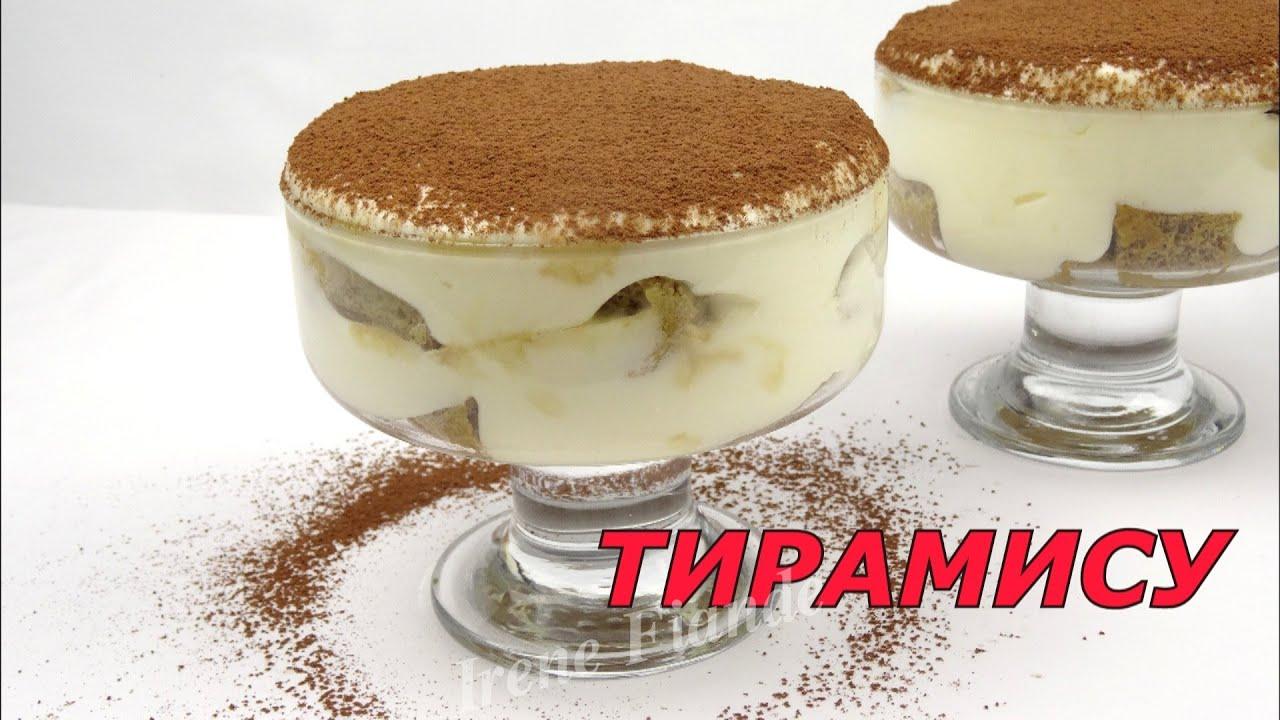 смотреть как приготовить торт тирамису