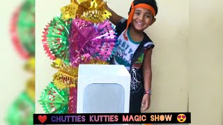 ❤️Kutties Chutties Magic Show😍 No Logic Only Magic Watch till end for the funny transformation