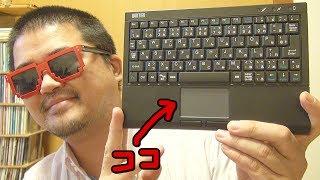 色はブラックとホワイトの2色があります。PS3対応 ブラック→ http://www...