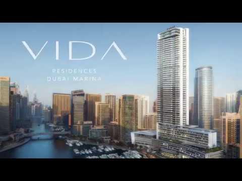 Vida Residences Dubai Marina - Emaar Properties