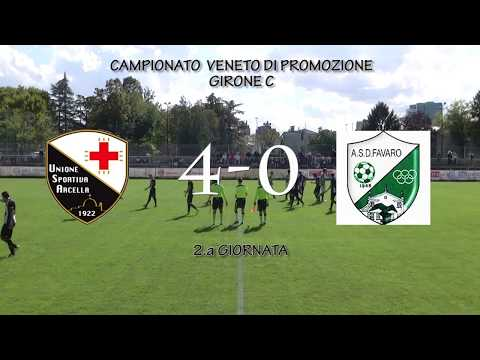Arcella-Favaro 4-0 / highlights e interviste (17/09/2017)