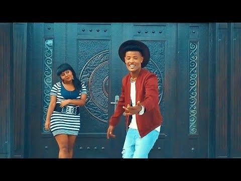 Mafi Leul - Shiri Beyina   ሽሪ በይና - New Ethiopian Music 2018 (Official Video)