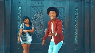 Mafi Leul - Shiri Beyina | ሽሪ በይና - New Ethiopian Music 2018 (Official Video)