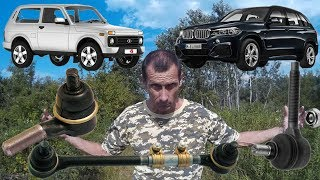видео Замена рулевой тяги lada 2131 (ваз 2131)