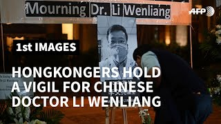 Hong Kong: memorial for Dr Li Wenliang, coronavirus whistleblower and victim | AFP