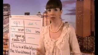 Урок 4 ч.2. Артикли в английском языке! С чем их подавать?!