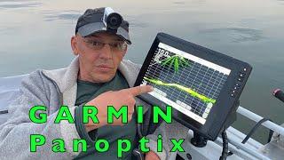 СОМ на КВОК с GARMIN PANOPTIX