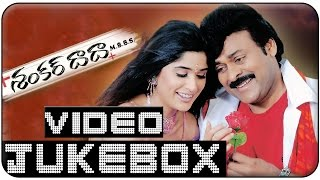 Shankar Dada M.B.B.S || Video Songs Jukebox || Chiranjeevi, Srikanth, Sonali Bendre
