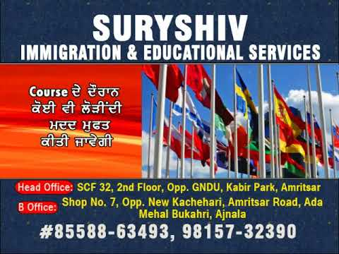 Suryshiv Immigration & Educational Services Private Limited