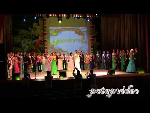 г.Губкин ШКОЛА№1 Финальная песня выпускников 2013г.