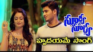 Surya Vs Surya Movie Video Song - Hrudayame - Nikhil Siddharth, Tridha Choudhury