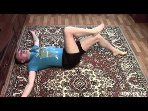 Как лечить спазм спины -