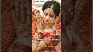 #Adi un pola sivappu illa#vaayi Mela vaaya vechu#mudhalvan#AR Rahman#mahalakshmi Iyer