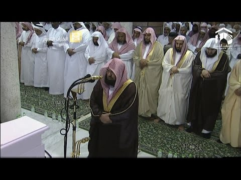 Night 1 Ramadan 2014 | 1435 Taraweeh by Sheikh Sudais