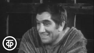 Мастера искусств. Армен Джигарханян (1976)