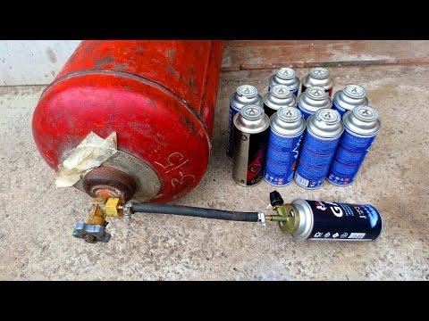 Как заправить баллон газом в домашних условиях