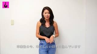 『FRIDAY』でグラビアデビューのテラハ美女・福山智可子 夢は「彼と2人の写真集」