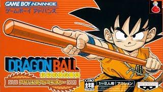 DRAGON BALL: ADVANCED ADVENTURE ✪ Retro-Análisis de la MEJOR adaptación del manga original
