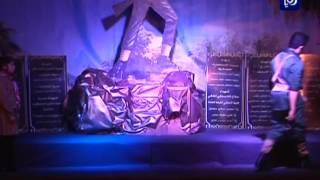 """""""سيرة المجد"""" أوبريت طلابي بمناسبة مئوية الثورة العربية الكبرى - (30-11-2016)"""