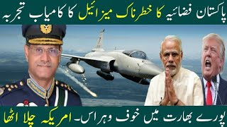 Pakistan Successfully Test Fires BVR  Missile From Jf 17 Thunder
