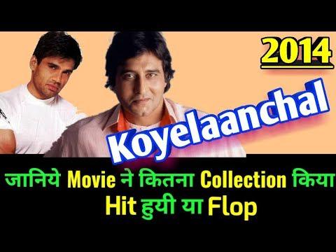 Koyelaanchal Hindi Movie In 720p Download