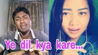 Download Ye dil kya kare. My karaoke 14 MP3 song and Music Video