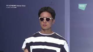 2015 대구패션페어 위너쇼 아브