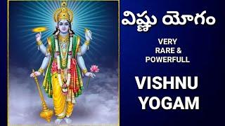 VISHNU YOGAM In Vedic Astrology .....