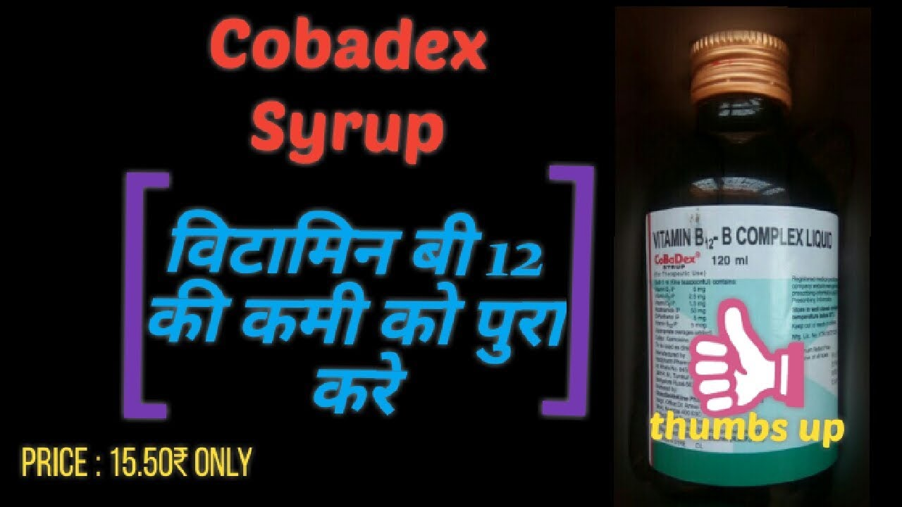 Cobadex Vitamin B Complex Syrup Review In Hindi Youtube