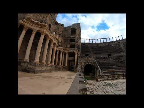 Busra Sham In Syria