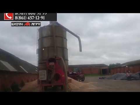 Работа мобильной зерносушилки АТМ 34. Процесс работы зерносушилки ATM