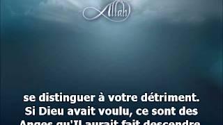 Abdel Aziz al Garaani-Sourate Al mouminoun (Les croyants) VOSTFR 1/2