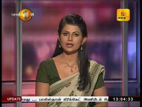 News 1st Lunch time Shakthi TV 1PM 19th October 2017