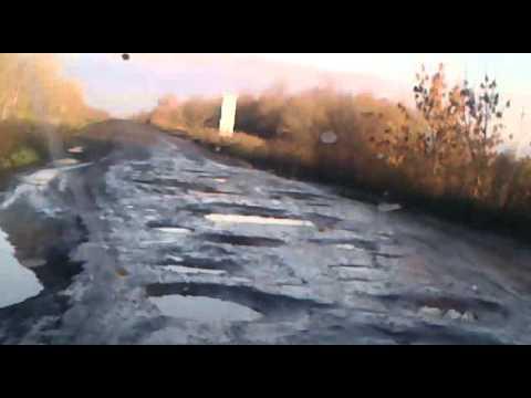 Дорога Шебалов-Аркадак