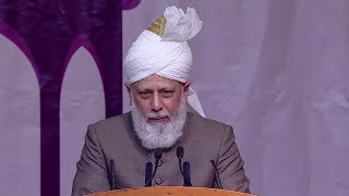 Address at Inauguration of Baitun Naseer Mosque, Augsburg, Germany