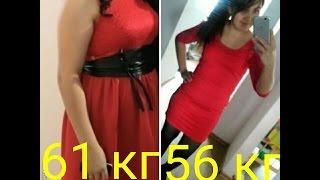 Как похудеть Худой девушке! Азиза делится опытом