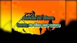 Dashain Tihar Karaoke