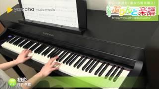 使用した楽譜はコチラ http://www.print-gakufu.com/score/detail/99295...