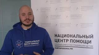 Урок о безопасности в Интернете в МБОУ Веселёвской средней школе для младших классов
