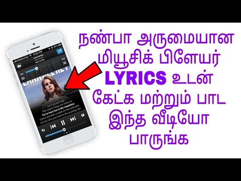 Extreme music player with Lyrics for android app download and enjoy